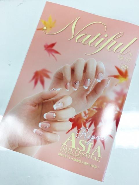 ネイル novel